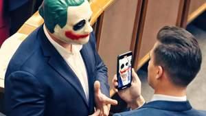 Кива прийшов у Раду в масці Джокера: фото і відео