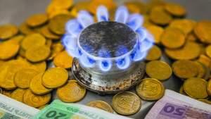 Кабмін хоче запровадити страхову ціну на газ: що це таке та які ризики