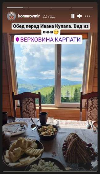 Дмитро Комаров Верховина