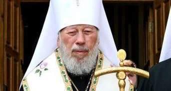 Президент нагородив Митрополита Володимира орденом Свободи