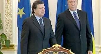 Митний союз негативно позначиться на ЗВТ між ЄС та Україною