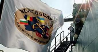 Кораблі BLACKSEAFOR покинули порт Севастополя