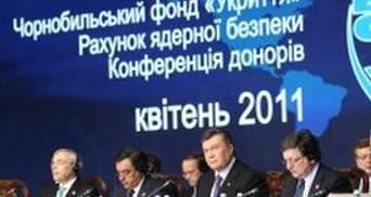 """Украина собрала 550 миллионов на """"чернобыльские проекты"""""""