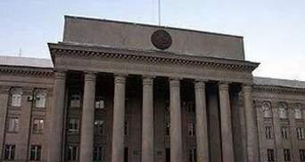Киргизькі депутати вигнали із будівлі парламенту злих духів, щоб ті не провокували їх на бійки