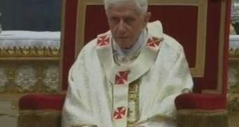 У Ватикані відбулося богослужіння Страсного Четверга