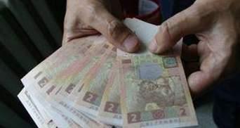 По 252 гривны получат участники ликвидации на ЧАЭС в Ивано-Франковске