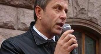 Прокуратура Києва порушила кримінальну справу проти Пилипишина