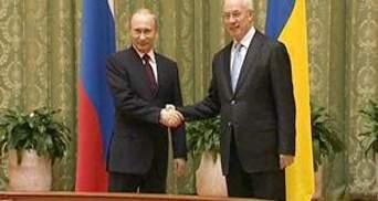Україна намагається не образити жодного з сусідів