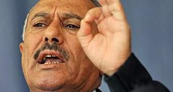 Президент Ємену готовий розглядати варіанти передачі влади