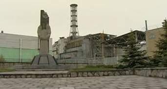 Итог недели: Украина насобирала по миру более 550 млн. евро на ЧАЭС
