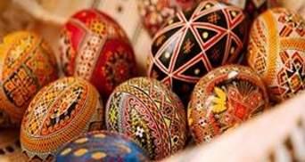 Великодні традиції і прикмети: яка Пасха – така й доля
