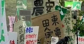 """Фермеры из зоны вблизи """"Фукусимы-1"""" провели демонстрацию"""