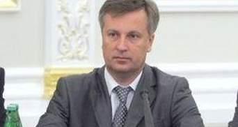 Наливайченко: Вопрос цены на газ должна быть вне политики