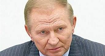 Генпрокуратура дозволила Кучмі поїхати в Ялту і Росію