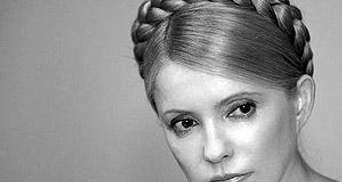 Тимошенко: Ющенко не мав права відкликати Дубину