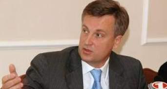 Наливайченко: Современное руководство СБУ не понимает, чем нужно заниматься