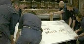 Папу Івана Павла II перепоховали