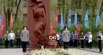 Акція до Дня Перемоги відбулась без жодного державного прапора