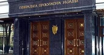 ГПУ відмовилась залучати іноземних експертів до експертиз у справі Кучми
