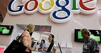 Google зарезервував півмільярда доларів для судових розглядів