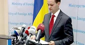 Побоїще у Львові на 9 травня - тема для розмови як в Україні, так і за її межами