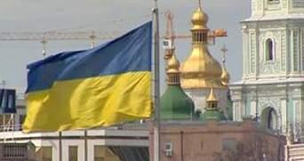 Мінекономіки назвало умови вступу України до Митного союзу