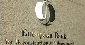 ЄБРР дасть грошей під проекти в АПК і фінсекторі