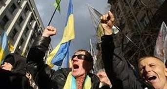 Протестувальники Дня гніву  роз'їдуться до четверга