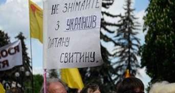 """Регіонали пропонували опозиції відставку Азарова в обмін на відмову від """"Дня гніву"""""""