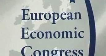 У Польщі відкрився Європейський Економічний Конгрес