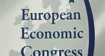 В Польше открылся Европейский Экономический Конгресс