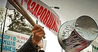Сьогодні біля парламенту вимагатимуть відставки уряду Азарова