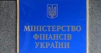 Украина выплатила $ 32,9 млн. по еврооблигациям-2016
