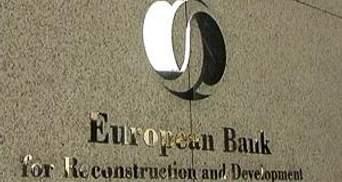 Україна проґавила своє представництво в ЄБРР