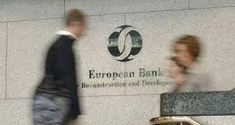 Україна не потрапила до ради директорів ЄБРР