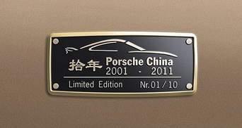 Porsche выпустит эксклюзивный 911 к 10-летию выхода на китайский рынок