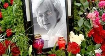 У Чечні затримали ймовірного вбивцю Політковської