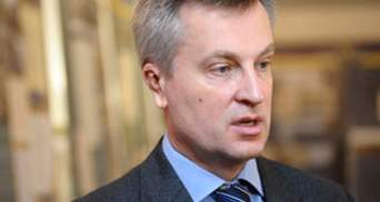Наливайченко: Влада зберегла можливість політичної корупції на виборах