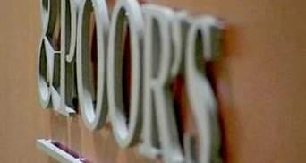 Moody's погрожує США зниженням кредитного рейтингу