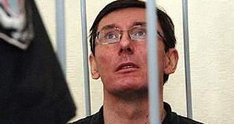 Суд передав в ГПУ заяву Луценка про скоєння суддею Вовком злочину