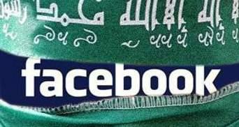 Лідери ХАМАС завели акаунти в Facebook