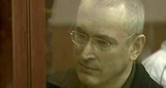 Ходорковського і Лебедєва відправили з СІЗО у колонію