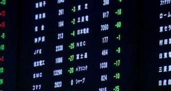 "Акции оператора АЭС ""Фукусима-1 ""подорожали на 28%"