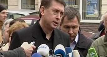 Генпрокуратура може поновити справу проти Мельниченка