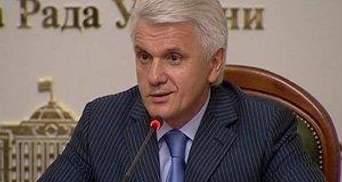 Литвин: Рішення Конституційного суду про прапор