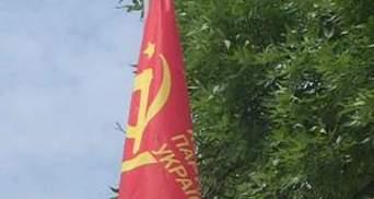 Попри заборону КСУ, червоні прапори продовжують майоріти