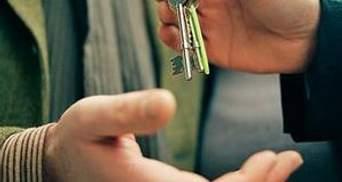 Купити квартиру і не зійти з розуму