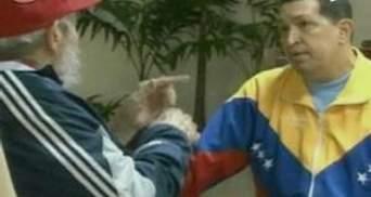 Власти Кубы обнародовали фото и видео Уго Чавеса после операции