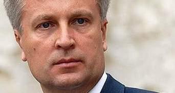 """""""Наша Украина"""" призывает объединиться для честных выборов"""