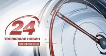 Клинтон требует отпустить белорусских политзаключенных